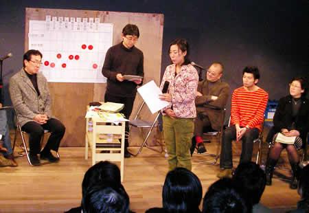 若手演出家コンクール2006