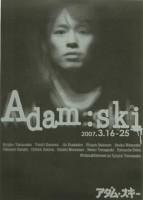 「Adam:ski」公演チラシ