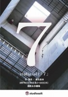 studio salt 「7」公演チラシ