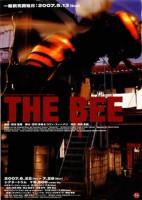 「The Bee」公演チラシ
