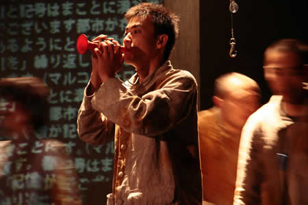 「Cryptograph」公演2