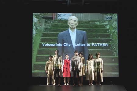 マレビトの会「声紋都市-父への手紙」から
