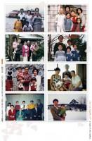 「一月三日、木村家の人々」公演チラシ