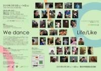 「We dance」公演チラシ