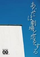 「千種セレクション」公演チラシ