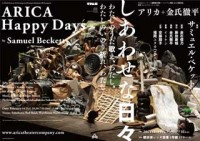 arica_happydays0a