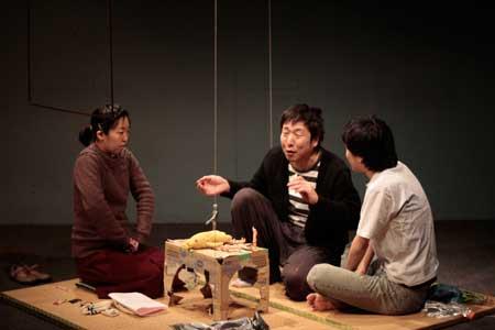 「びんぼう君」公演の舞台写真1