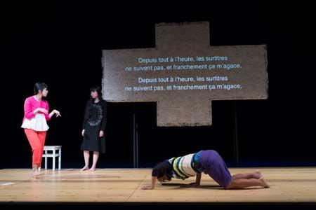 「地面と床」公演から