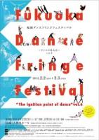福岡ダンスフリンジフェスティバル チラシ