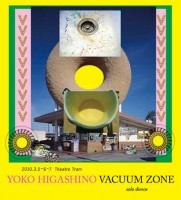 「VACUM ZONE」公演チラシ