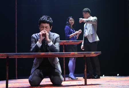 「太陽」公演の舞台写真
