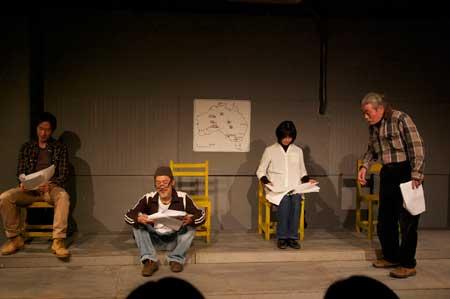 「ナパジ・ナパジ」公演の舞台写真