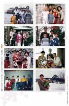 「一月三日、木村家の人々」公演