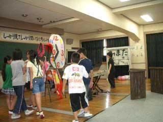 赤崎小学校2