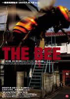The Bee公演