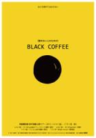 okazaki_blackcoffee0a