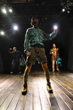 「ノマ」公演の舞台写真1