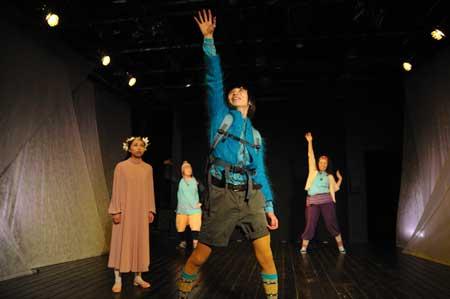 「ノマ」公演舞台写真2