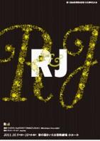 「R&J」公演チラシ