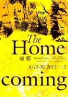 runs-frst_home-coming0a