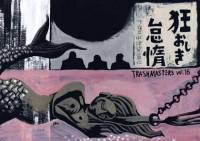 「狂おしき怠惰」公演チラシ
