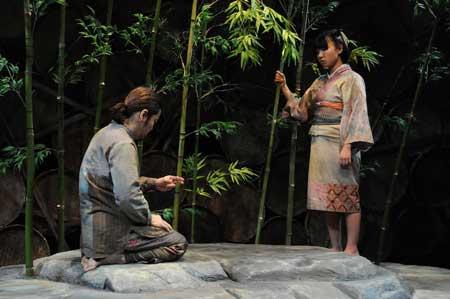 「お伽草紙/戯曲」公演の舞台写真3