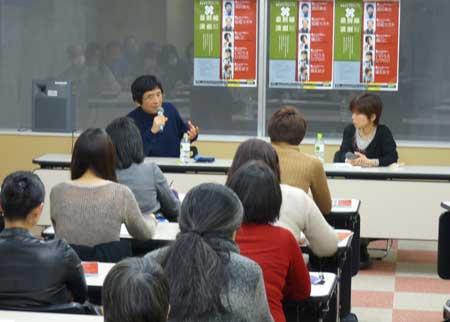 鵜山仁さんと徳永京子さん